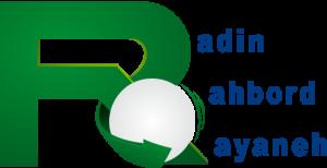 رادین راهبرد رایانه